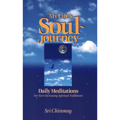 Sri Chinmoy My Life's Soul Journey book